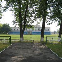 Спортивный комплекс, Губиниха