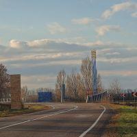 Граница Запорожской и Днепропетровской областей, Демурино