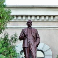 Пологи. Ленин, Демурино