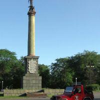 2009.06.21 памятник Прометею, Днепродзержинск