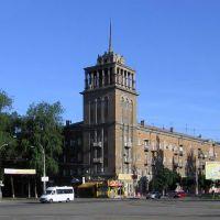 2009.06.21, Днепродзержинск
