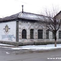 ул Пелина дом, Днепродзержинск