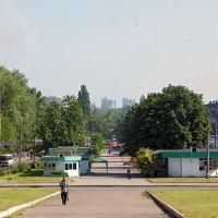 Dneprodzerzhinsk. Lenin Ave. - Днепродзержинск. Проспект Ленина, Днепродзержинск
