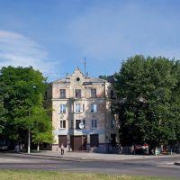 Dneprodzerzhinsk. Crossing of Lenin Ave. & Anoshkin Ave. - Днепродзержинск. На пересечении пр.Ленина и пр.Аношкина, Днепродзержинск