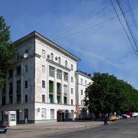 Building in the Crossing of Lenin Ave. & Kovalevich Str. - Дом на пересечении пр.Ленина и ул.Ковалевича, Днепродзержинск