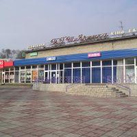 кинотеатр им. Т.Г.Шевченко, Днепродзержинск