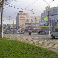 проспект Ленина, Днепродзержинск