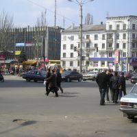 пл. Ленина, Днепродзержинск