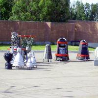 Музей космонавтики, Днепропетровск