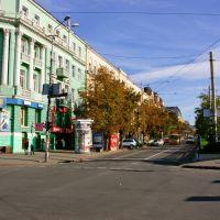 Перекресток К.Маркса и Ленина, Днепропетровск