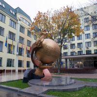 Планета Альфреда Нобеля - Alfred Nobel Planet, Днепропетровск