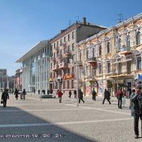 Три століття.*, Днепропетровск