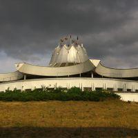 Цирк, Днепропетровск
