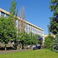 Національний гірничий університет (НГУ), корпус №4. National Mining University (NMU), the building №4., Днепропетровск
