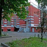 Національний гірничий університет (НГУ), корпус №2. National Mining University (NMU), the building №2., Днепропетровск