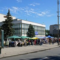 Opera and Ballet Theatre. Day of the City - Театр оперы и балета. День города, Днепропетровск