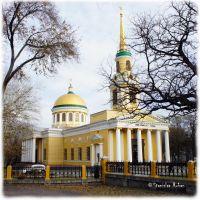 2. Спасо-Преображенський собор (Дніпропетровськ) *2. Transfiguration Cathedral (Dnіpropetrovsk), Днепропетровск