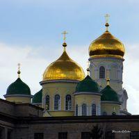 Куполи Троїцького собору ... *Trinity Cathedral Domes ..., Днепропетровск