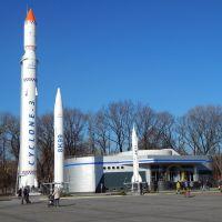 Парк ракет, Днепропетровск