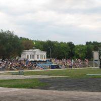 Стадион, Желтые Воды