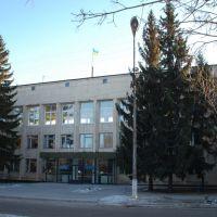 ул. Петровского (мэрия:), Желтые Воды