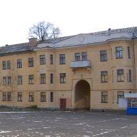 """Дом на площади, около к-т """"Мир"""" (справа), Желтые Воды"""