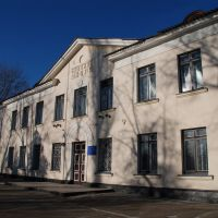 Школа №2 (гимназия), Желтые Воды