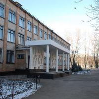 Школа №3, Желтые Воды