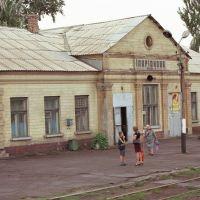 """Станция """"Илларионово"""", Илларионово"""
