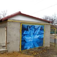 Народне гаражне мистецтво, 2012, Ингулец