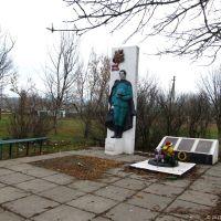 Братська могила та памятник полеглим землякам у с.Інгулець, 2012, Ингулец