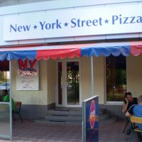 "Пиццерия ""New York Street Pizza"", Кривой Рог"