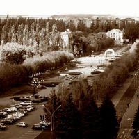 Біля міськвиконкому, Кривой Рог