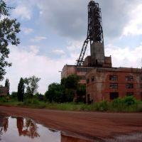 Возле старой шахты, Кривой Рог