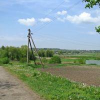 Мост, Кринички