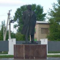 Ленин)), Магдалиновка