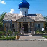 Церковь, Магдалиновка