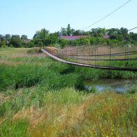 Навесной мост, Марганец