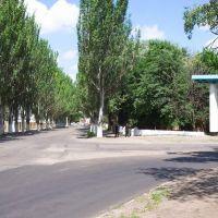 Дорога на вокзал, Марганец
