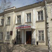 Марганецкий рудоремонтный завод, Марганец