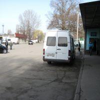 Автовокзал Марганец, Марганец