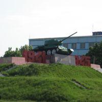 Танк Т-34/85, Межевая