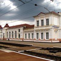 Вокзал ст. Пятихатки, Межевая