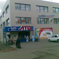 АТБ /06/2010, Межевая