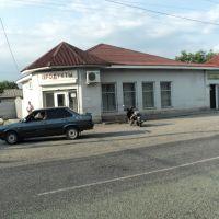 Продукты & Аптека на Первомайской, Межевая