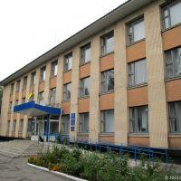 Пятихатська райдержадміністрація, 2013, Межевая