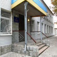 Пятихатський районний суд, 2013, Межевая