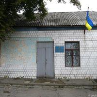Модерновий відділ освіти у Пятихатках, 2013, Межевая