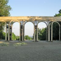 IM-Victory Park Entrance, Никополь