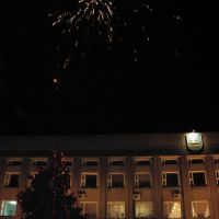 New Year fireworks, Никополь